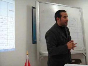 خدمات التدريب والاعتماد في سورية
