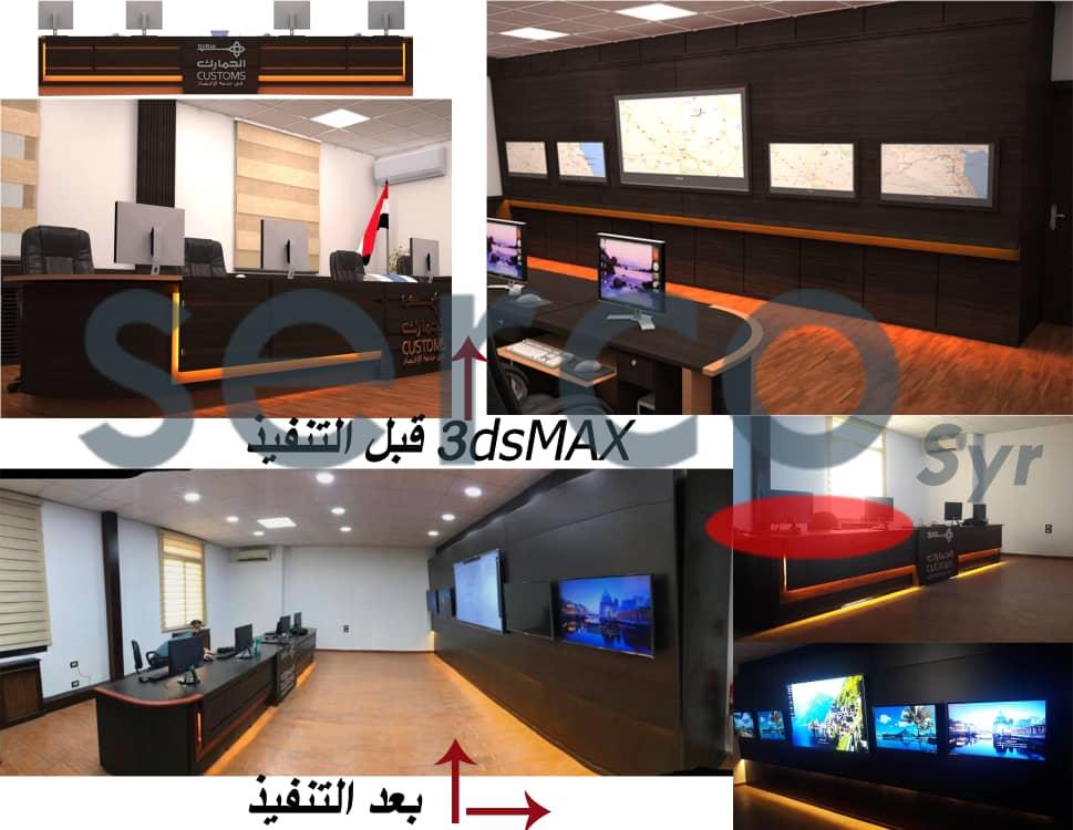 مكتب-هندسي-مكاتب-هندسية-شركة-هندسية-مقاولات-تصميمات-معمارية-هندسية-انشائية-تعهدات-دمشق-سورية-الجمارك-السورية-مقاولات-خشب-حديد-تصميم