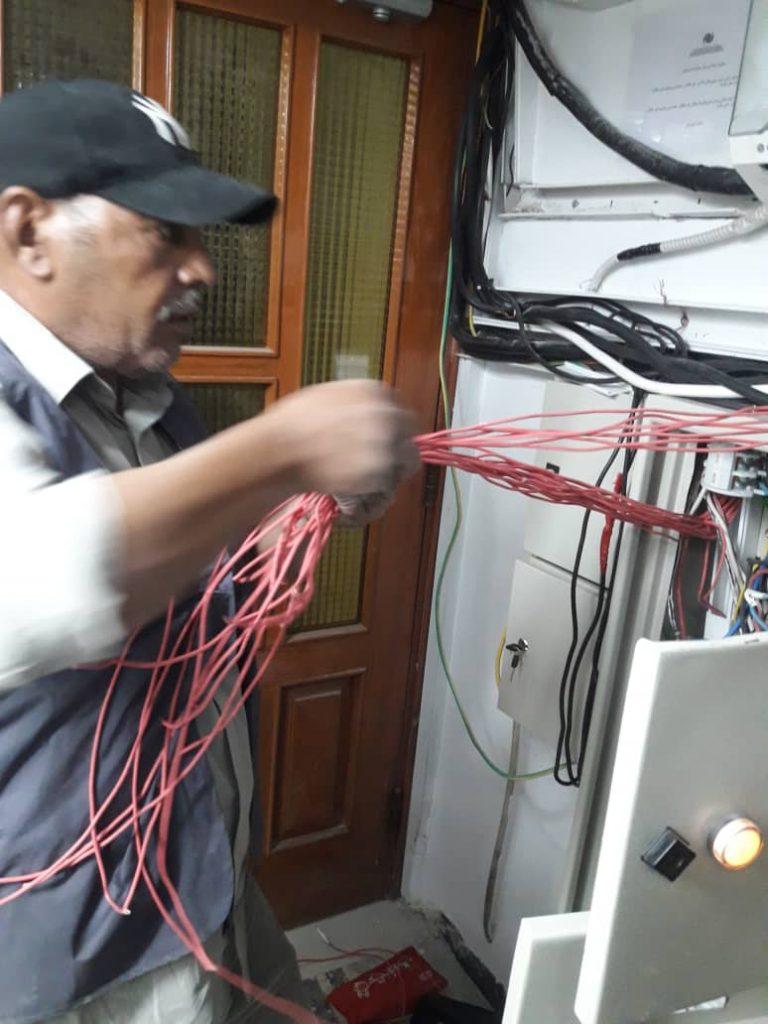 صيانة - كهرباء - محولات - منظمات - علب - تعهدات - مقاولات - شركة - دمشق - سورية - انشاءات - بناء - محطات - اصلاح - المنظمة الدولية للهجرة
