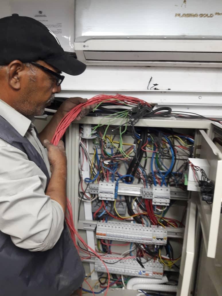 صيانة-كهرباء-محولات-منظمات-علب-تعهدات-مقاولات-شركة-دمشق-سورية-انشاءات-بناء-محطات-اصلاح-المنظمة-الدولية-للهجرة