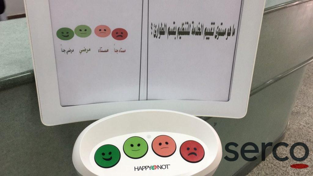 أجهزة تقييم رضى العملاء - جهاز تقييم مستوى الخدمة - ألة تقييم رضا الزبائن - دمشق - سورية - جهاز customer service machine