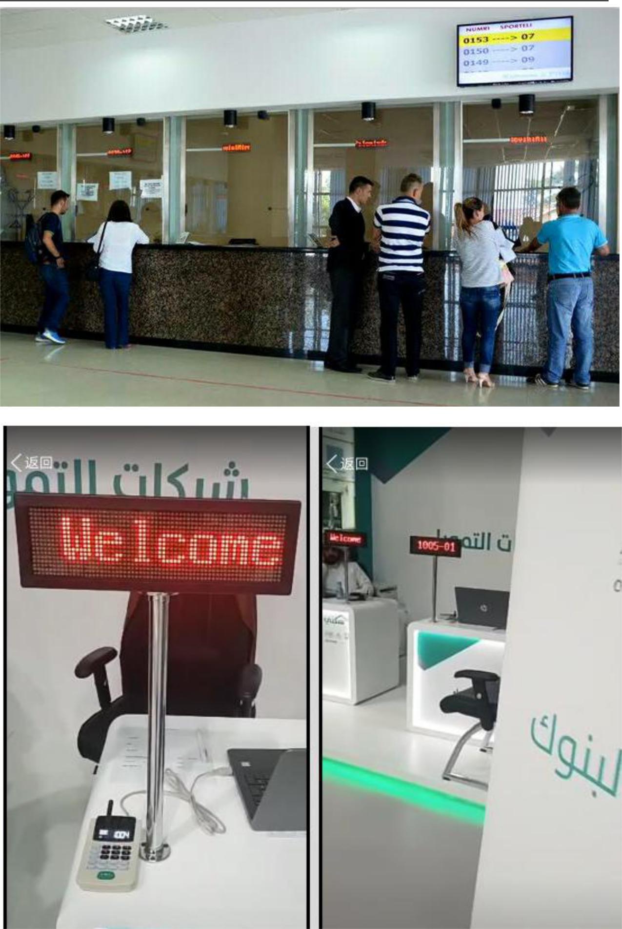 نظام ادارة طوابير العملاء واجهزة الدور لتنظيم سير انتظار الزبائن 11